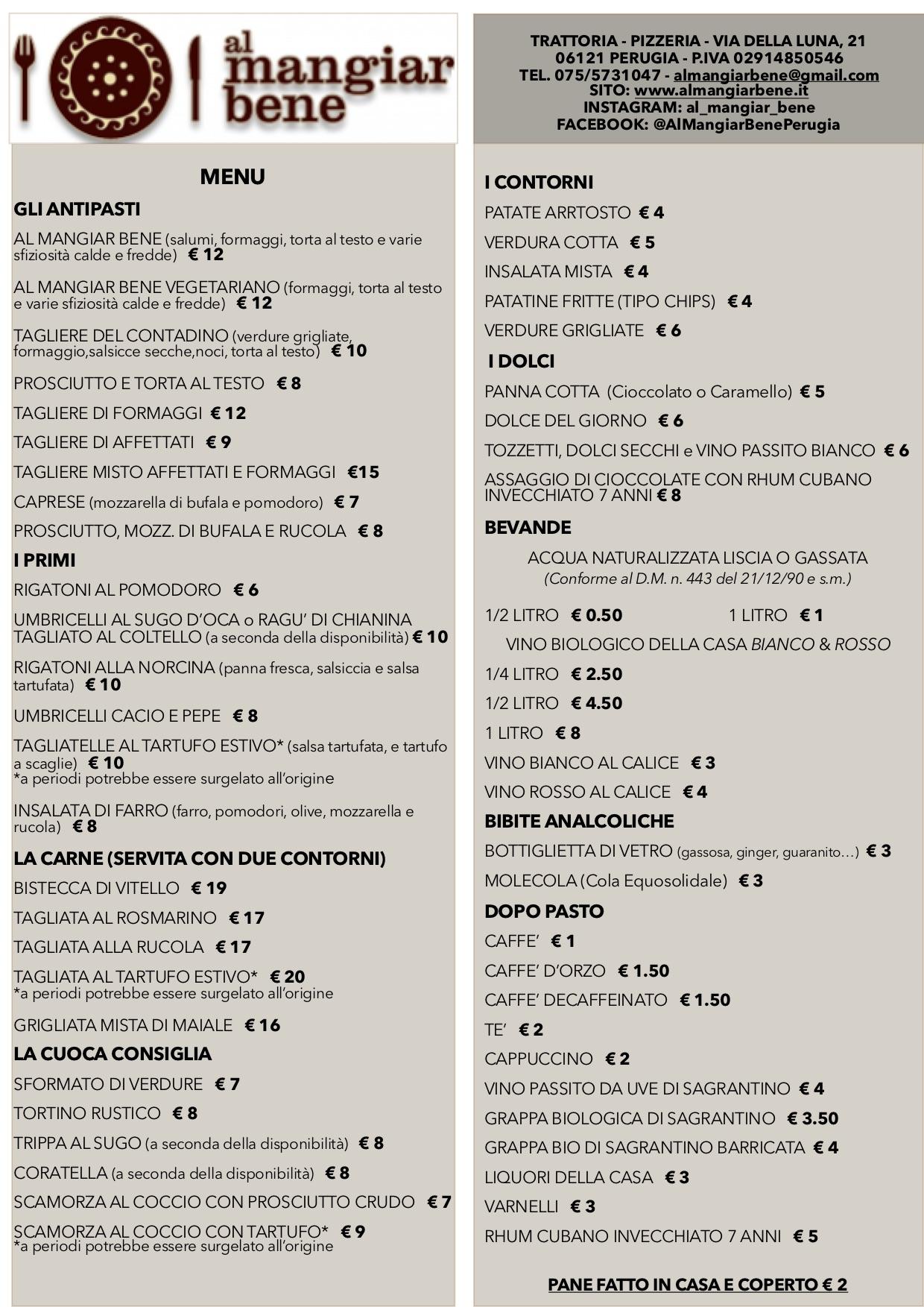 sito menu